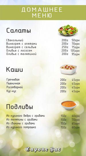 2018.10.08_menu_malina_trad_2