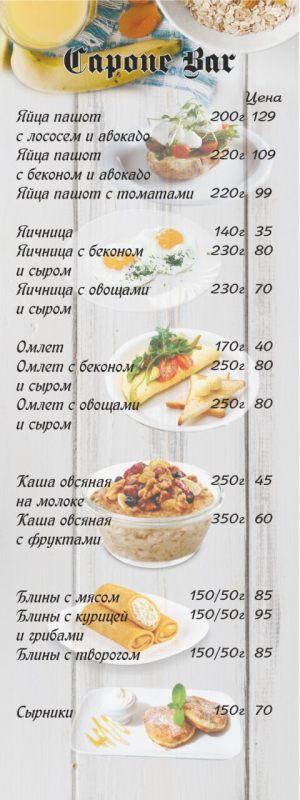menu_all_2019-03-06