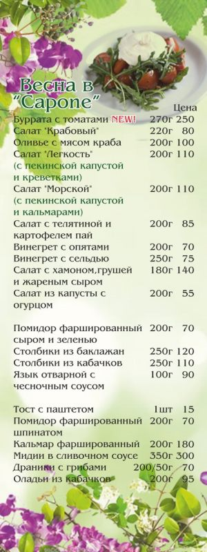 menu_all_2019.03.15_2
