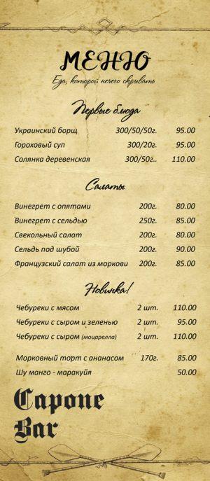 add_menu_malinovskogo_1_2020.11.04