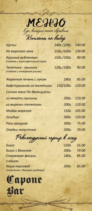 add_menu_malinovskogo_2_2020.11.04