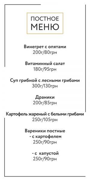 menu_post_2021-03-23